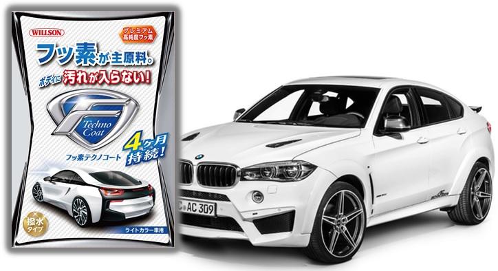 wh_car.jpg