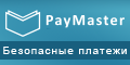 paymaster